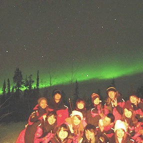 Northern Lights Yukon package